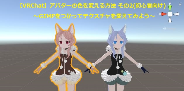 can't upload avatar to VRChat :: VRChat Development
